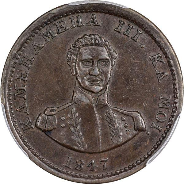 Hawaii. Kingdom. Kamehameha I. 1847 Cent. KM-1c. Plain 4, 13 Berries. AU-55 PCGS.