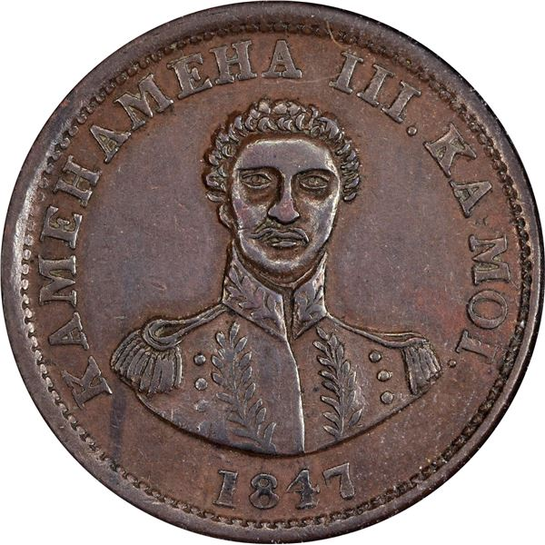 Hawaii. Kingdom. Kamehameha I. 1847 Cent. KM-1d. Crosslet 4, 15 Berries. AU-55 NGC. CAC.