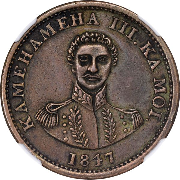 Hawaii. Kingdom. Kamehameha I. 1847 Cent. KM-1e. Crosslet 4, 18 Berries. AU-55 NGC.