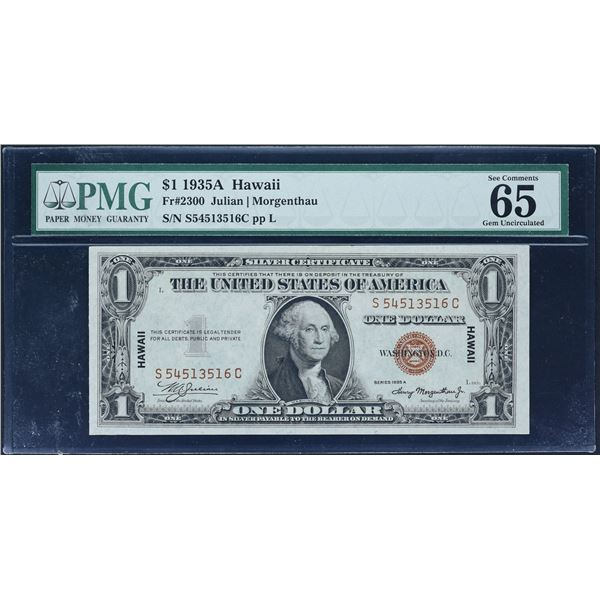 Fr. 2300  $1  1935A  Hawaii Silver Certificate  PMG Gem Uncirculated 65 EPQ   S-C  Block