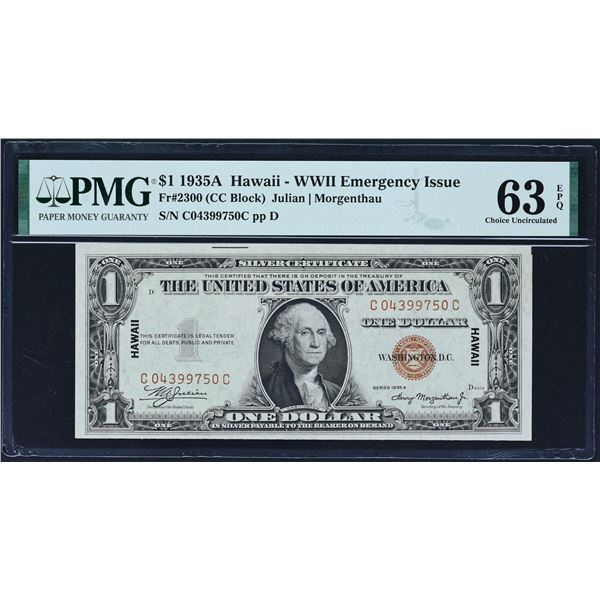 Fr. 2300  $1  1935A  Hawaii Silver Certificate  PMG Choice Uncirculated 63 EPQ   C-C Block