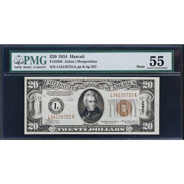 Fr. 2304  $20  1934  Hawaii  Federal Reserve Note  PMG About Uncirculated 55