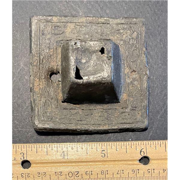 """Malayan Tin """"Hat"""" Coin"""