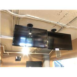 3 SMALL SAMSUNG FLATSCREEN TVS WITH FULL MOTION WALL MOUNTS