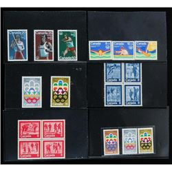 Group of Mint Stamps and Blocks Canada