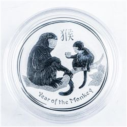 Year of the Monkey .9999 Fine Silver 50 Cents