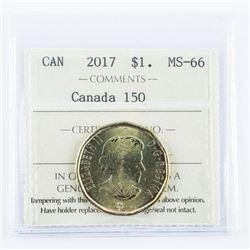 2015 Canada 150 Dollar Coin