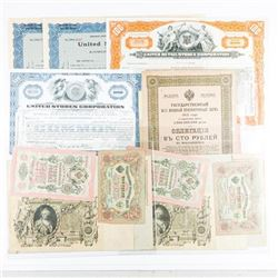 Group of Important Financial Papers, Stock  Certs, Russia Note, Share Certs etc 1900's -  >