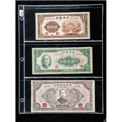 Lot (3) China - Banknotes 1940's