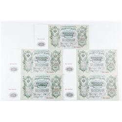Group of (5) RUSSIA 1912 500 Rubles Notes in  Sequence