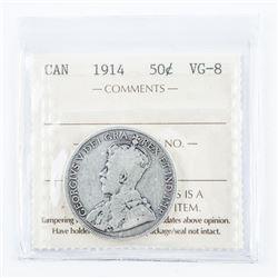 1914 Canada Silver Dollar VG8 ICCS