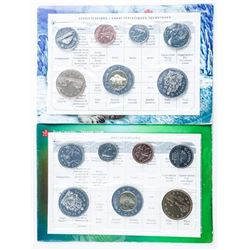 Lot (2) RCM 2000 2 Types Mint Issues Sets