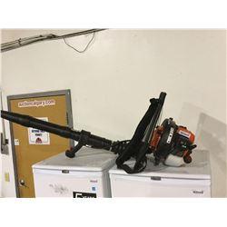 Remington Slinger Gas Backpack Blower - Model: RM2BP