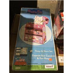 """Peppa Pig Storage Kit (24.75"""" W x 11.875"""" D x 25.625"""" H)"""