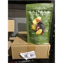 Case of Sahale Snacks Pomegranate Glazed Pistachio Mix(6 x 113g)