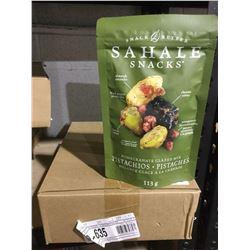 Case of Sahale Snacks Pomegranate Glazed Pistachio Mix (6 x 113g)