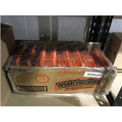 Case of Yakisoba Chicken Flavor (8 x 113g)