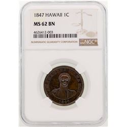 1847 Hawaii Large Cent Coin NGC MS62BN