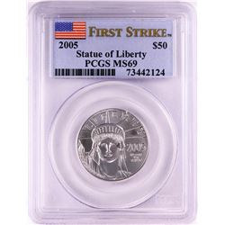 2005 $50 American Platinum Eagle Coin PCGS MS69 First Strike