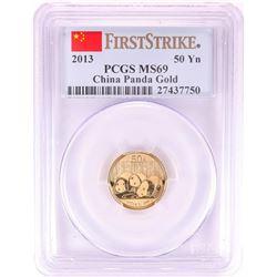 2013 China 50 Yuan 1/10 oz Gold Panda Coin PCGS MS69 First Strike