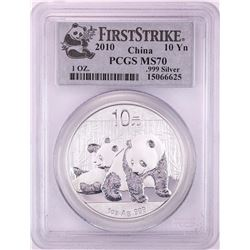 2010 China 10 Yuan Silver Panda Coin PCGS MS70 First Strike
