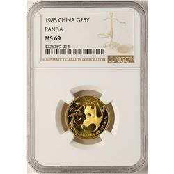 1985 China 25 Yuan Panda 1/4 oz. Gold Coin NGC MS69