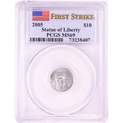 2005 $10 American Platinum Eagle Coin PCGS MS69 First Strike