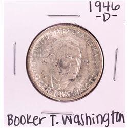 1946-D Booker T. Washington Memorial Commemorative Half Dollar Coin
