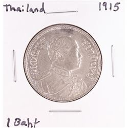 1915 Thailand 1 Baht Coin