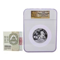 2012 Proof China 50 Yuan 5oz. Silver Panda Coin NGC PF69 Ultra Cameo W/COA