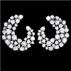 14K White Gold and 4.25ct Diamond Earrings