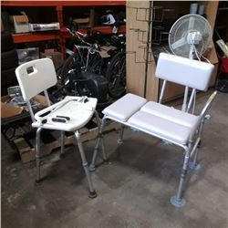 ASSIST BAR AND 2 MEDICAL CHAIRS