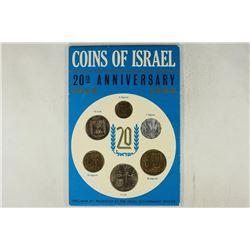 1968 ISRAEL JERUSALEM SPECIMEN SET