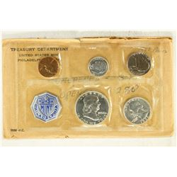 1958 US SILVER PROOF SET (WITH ENVELOPE)