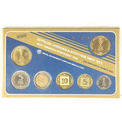 1996 ISRAEL OFFICIAL HANUKKA MINT SET