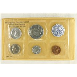 1963 US SILVER PROOF SET (WITH BOX)