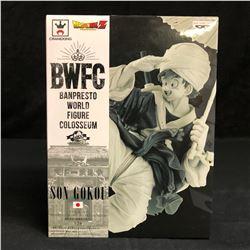 BWFC SON GOKOU WORLD FIGURE COLOSSEUM (DRAGONBALLZ)