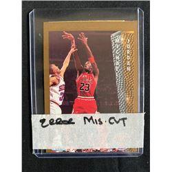 "1992 FLEER #238 MICHAEL JORDAN ""ERROR"" BASKETBALL CARD (MIS CUT)"