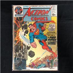 ACTION COMICS #398 (DC COMICS)
