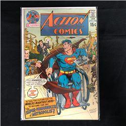 ACTION COMICS #396 (DC COMICS)