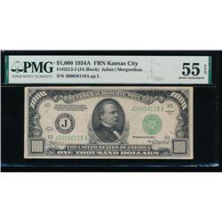 1934A $1000 Kansas City Federal Reserve Note PMG 55EPQ
