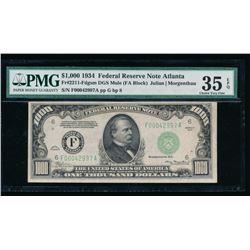 1934 $1000 Atlanta Federal Reserve Note PMG 35EPQ