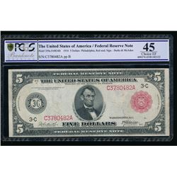 1914 $5 Red Seal Philadelphia Federal Reserve Note PCGS 45
