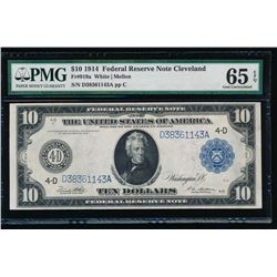 1914 $10 Cleveland Federal Reserve Note PMG 65EPQ