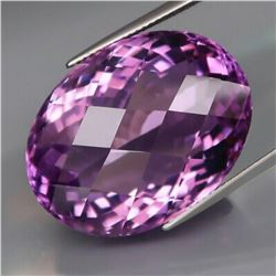 Natural Oval Checkerboard Amethyst 49.31 Ct - Untreated