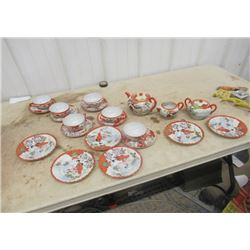 Vintage Geisha China Dishes