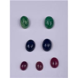 CABOCHONS READY TO BE SET IN JEWELRY; SAPPHIRE 22.25CT, EMERALD 21.85CT, RUBY 12.00CT