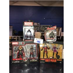 4 NEW IN PACKAGING MARVEL TOYS: HULK, ANT-MAN, THOR, & MORE