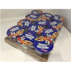 Kellogg's Frosted Flakes Cups (12 x 55g)