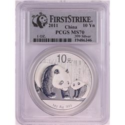 2011 China Panda Silver Coin PCGS MS70 First Strike